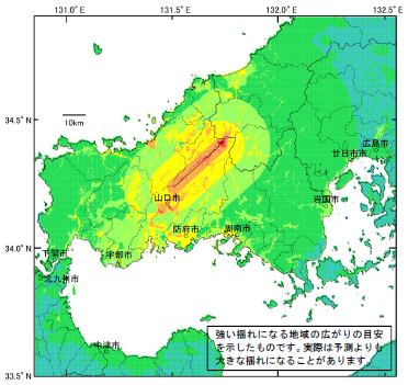 中国地方は大量追加指定 全国の主要活断層、合計113に 政府の地震本部_e0094315_15460389.png