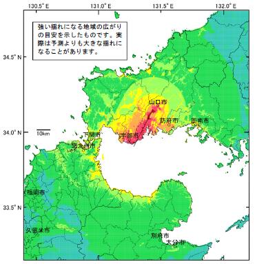 中国地方は大量追加指定 全国の主要活断層、合計113に 政府の地震本部_e0094315_15472636.png