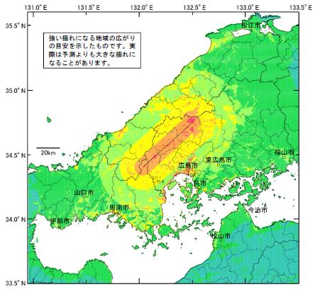 中国地方は大量追加指定 全国の主要活断層、合計113に 政府の地震本部_e0094315_15481892.png