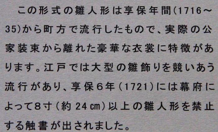 b0325217_20024559.jpg