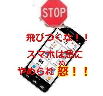 e0033229_1930781.jpg