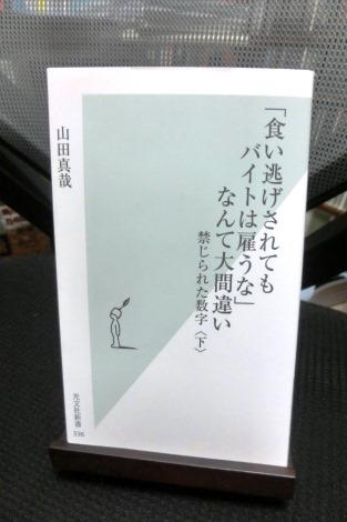繰り返しの読書_a0259130_23110958.jpg