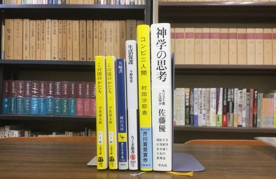 17.02.28(火) 民進党ブーメラン、御家芸炸裂(笑)_f0035232_16223079.jpg