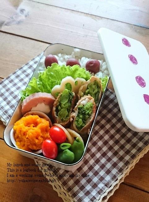 2.28 菜花肉巻き弁当&プレミアム対象外?!_e0274872_07045128.jpg