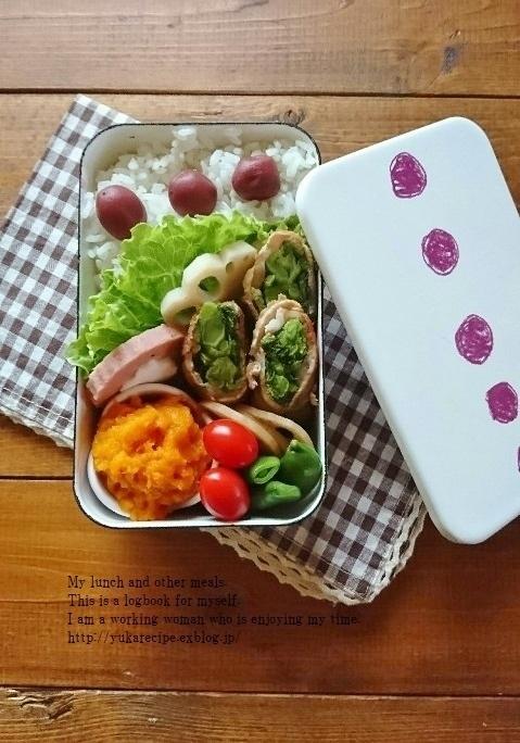 2.28 菜花肉巻き弁当&プレミアム対象外?!_e0274872_07045668.jpg