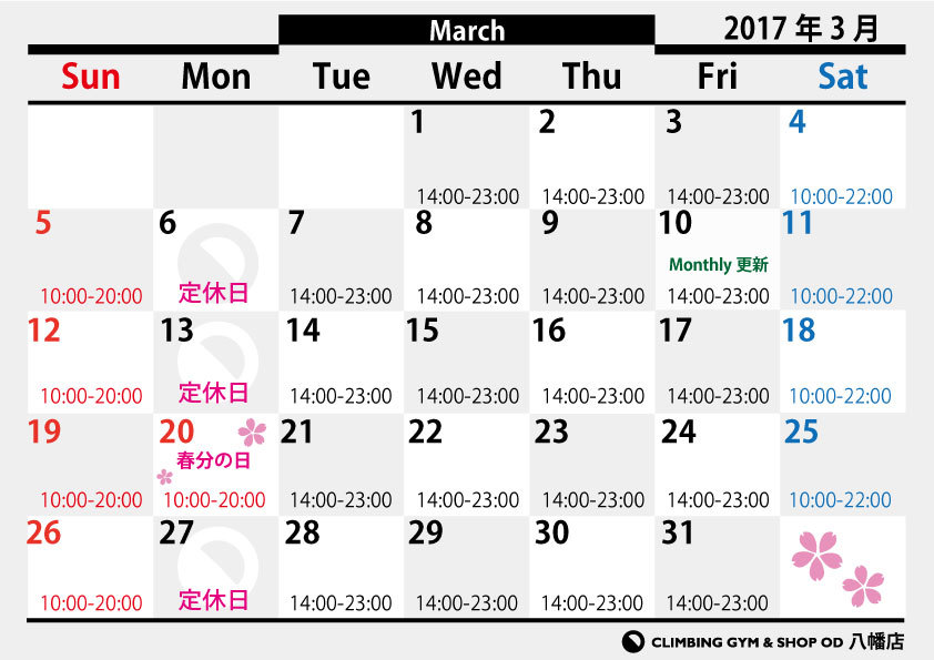 3月営業カレンダー_d0246875_20065724.jpg
