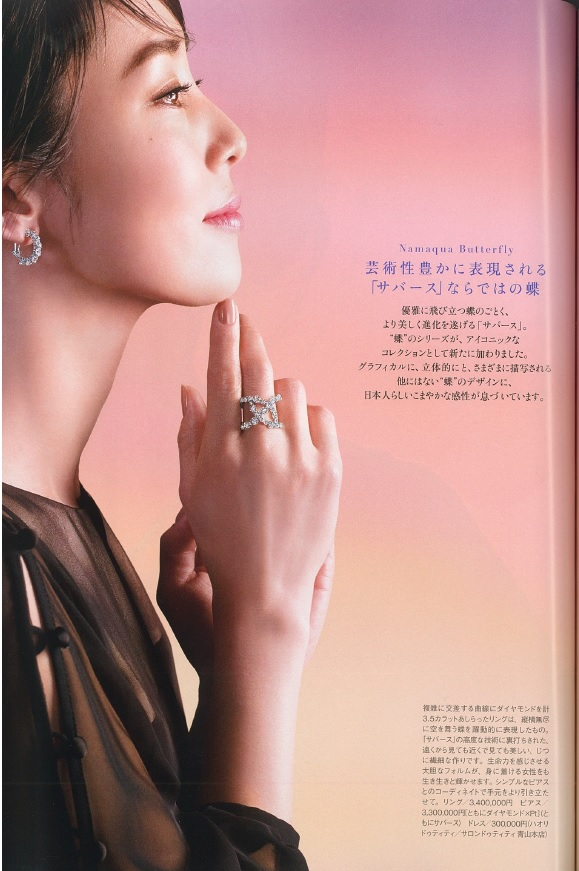 雑誌掲載のお知らせ【婦人画報】_a0138976_19203311.jpg