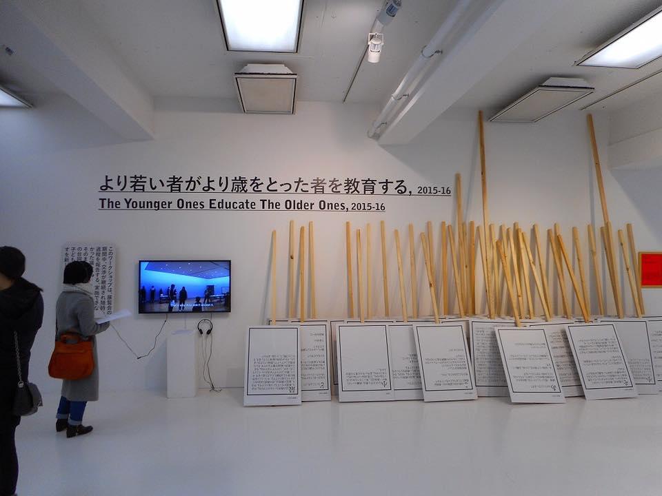 「ソーシャリー・エンゲイジド・アート(SEA)」展」に参りました♪_a0138976_19462274.jpg