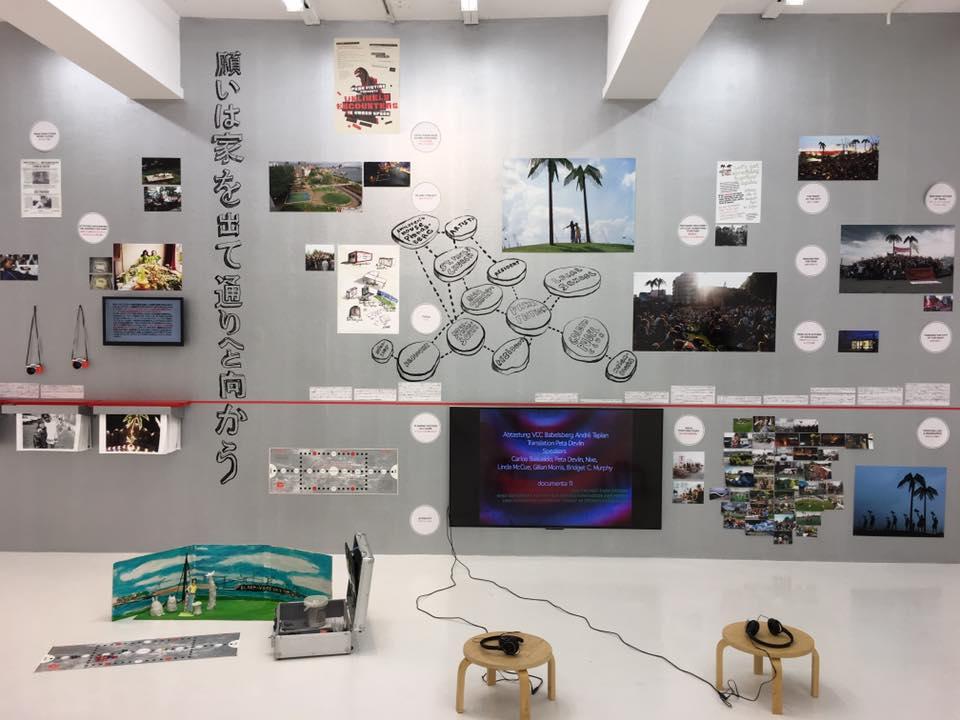 「ソーシャリー・エンゲイジド・アート(SEA)」展」に参りました♪_a0138976_1946416.jpg