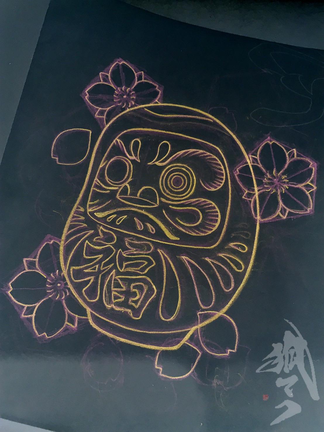 兵庫県 神戸 明石 タトゥーデザイン_e0261276_20533949.jpg
