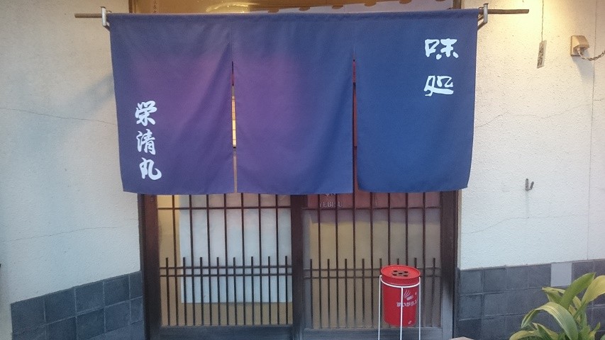f0051283_18371065.jpg