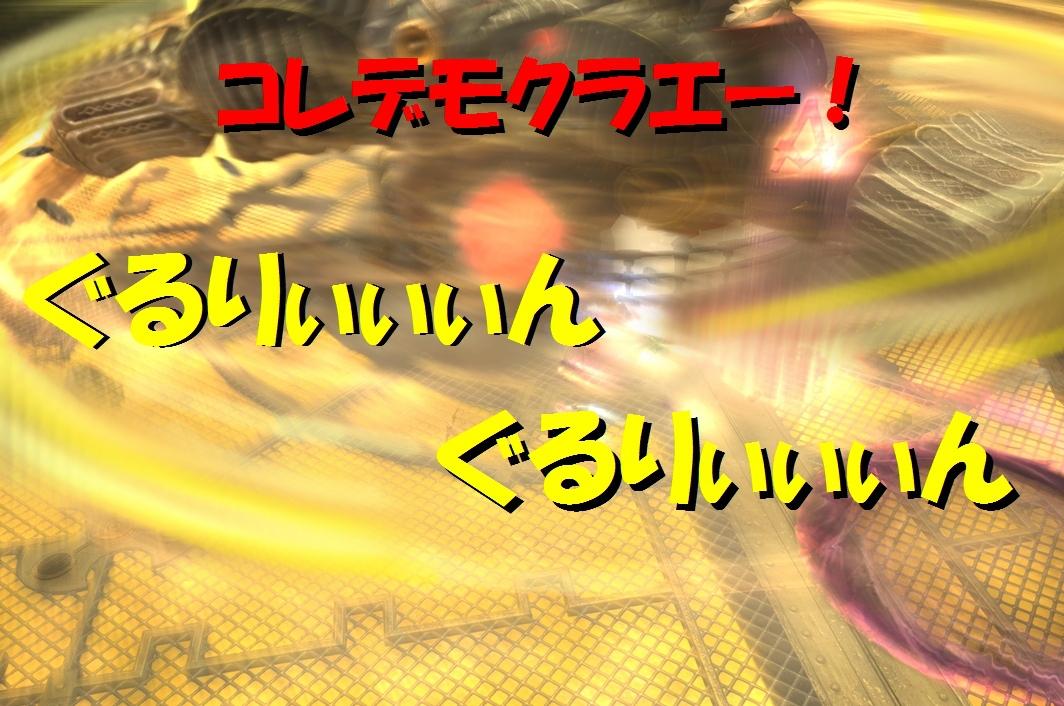 b0296791_15151781.jpg