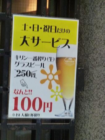 b0051598_22410063.jpg