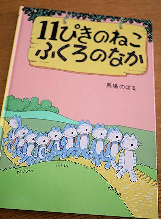 c0090198_20115086.jpg