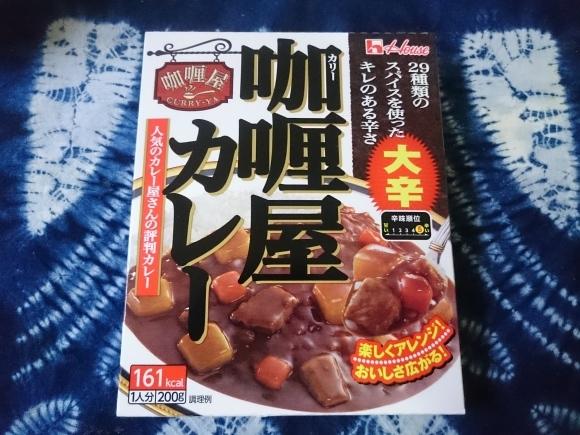 3/1 咖喱屋カレー大辛¥85 + みなさまのお墨付きブロッコリー¥183_b0042308_10254365.jpg