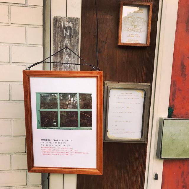 きのこランプの高野幸雄さんの個展へ行ってきました。_d0014014_0401057.jpg