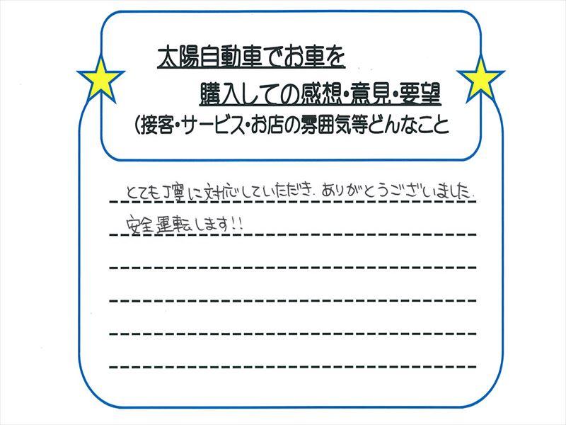 b0290122_15554279.jpg