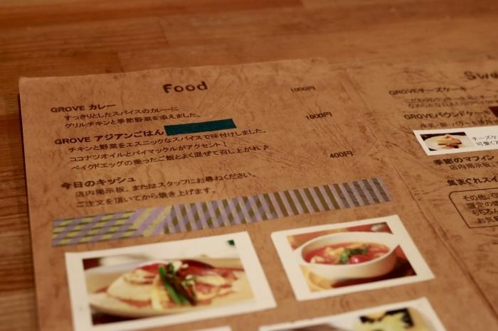 *千葉/富津*「Cafe GROVE」_f0348831_18293575.jpg