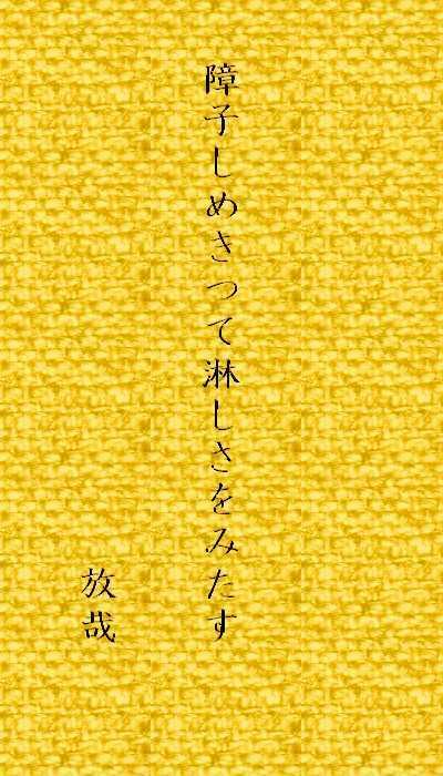 f0117041_16343178.jpg