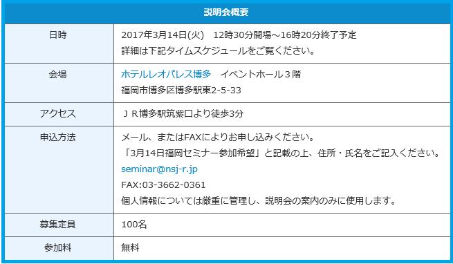 安倍昭恵さんが理解できない!_f0073848_11325233.png