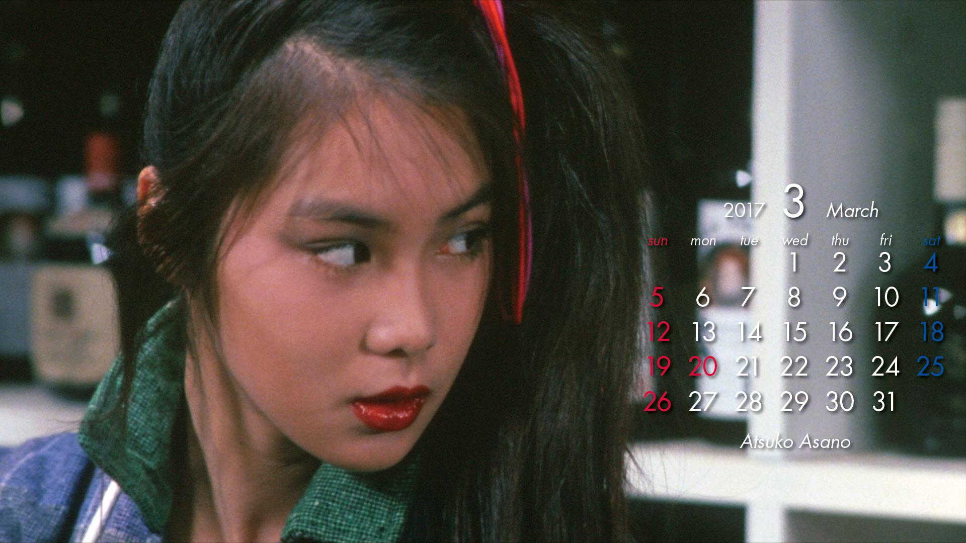 Atsuko Asano nudes (57 photo), Pussy, Paparazzi, Selfie, see through 2015
