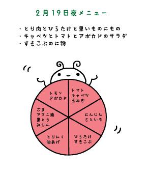 b0168262_1353197.jpg