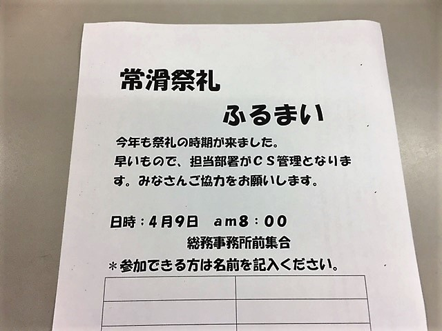 f0059665_19123549.jpg