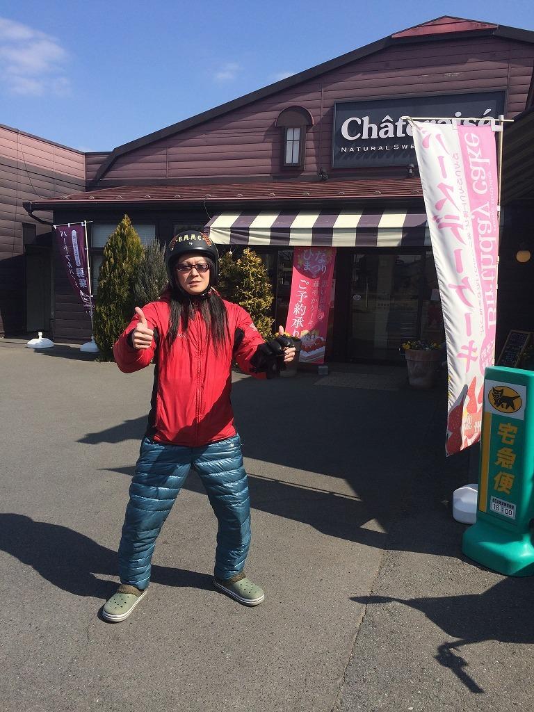 昨日、富士見市シャトレーゼ&ららぽーと、志木陶器屋_d0061678_14562673.jpg