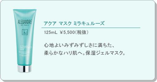 b0237581_17151196.jpg