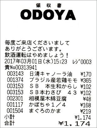 b0260581_17160543.jpg