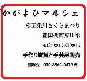 b0151508_17300796.jpg
