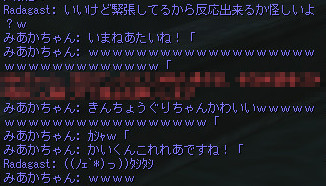 c0012810_15344140.jpg