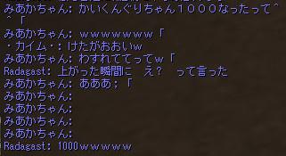 c0012810_15344167.jpg