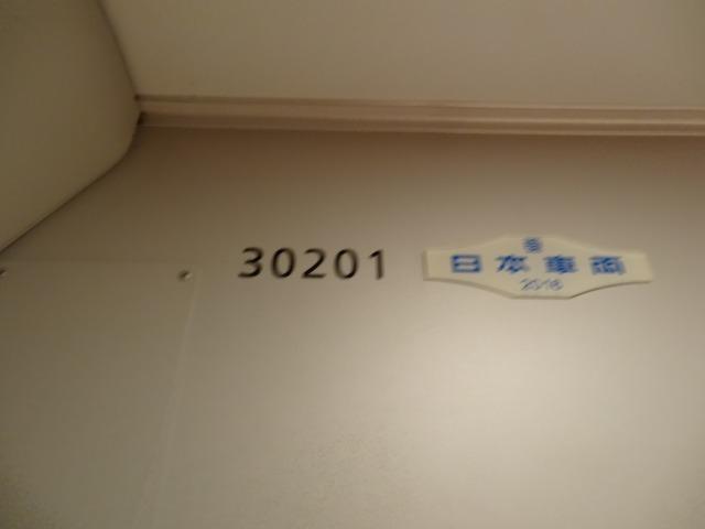 a0359818_19024717.jpg