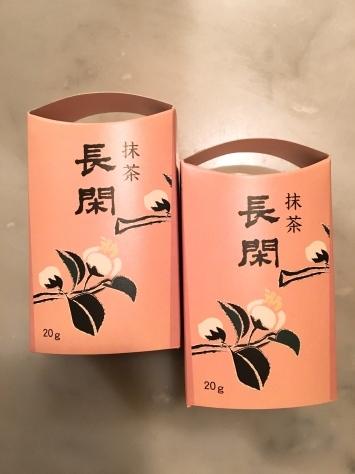 3月「春の懐石レッスン」すごい漆が到着!!_f0141419_08352641.jpg
