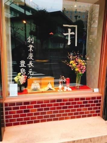 3月「春の懐石レッスン」すごい漆が到着!!_f0141419_08381862.jpg