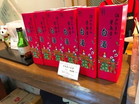3月「春の懐石レッスン」すごい漆が到着!!_f0141419_08384196.jpg