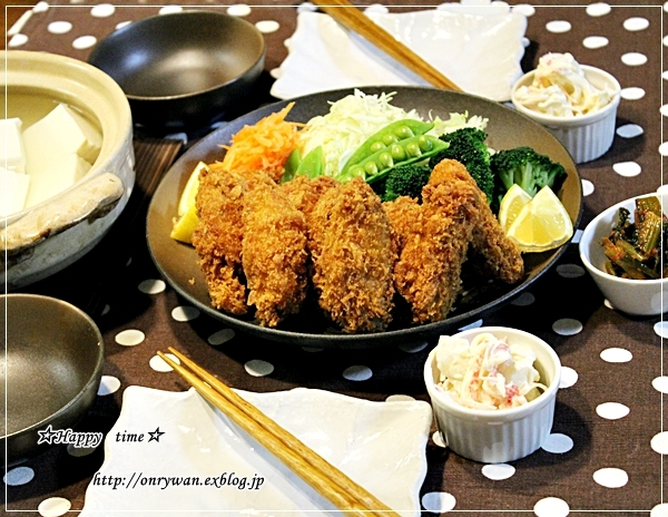 メンチカツ弁当と牡蠣ふりゃぁ~♪_f0348032_18282766.jpg