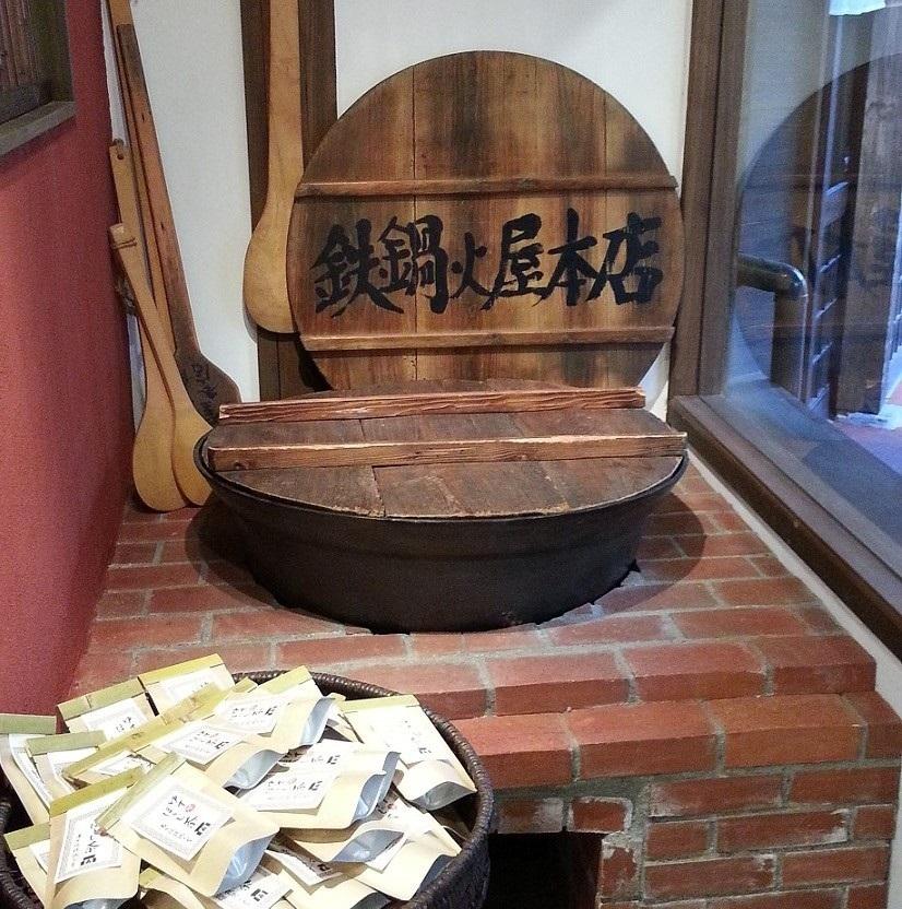 new湯布院鉄鍋火屋本店 _c0357333_19484349.jpg