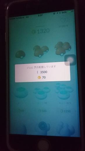 f0019846_17375029.jpg