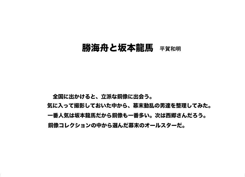 f0077849_19083536.jpg