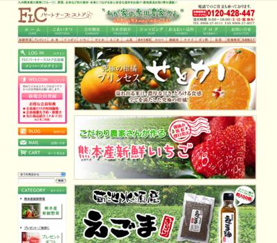 きくち初市 熊本県菊池市に春の訪れを告げる恒例の植木市 2017 御所通りにまつわる歴史探索 その2_a0254656_19123556.png