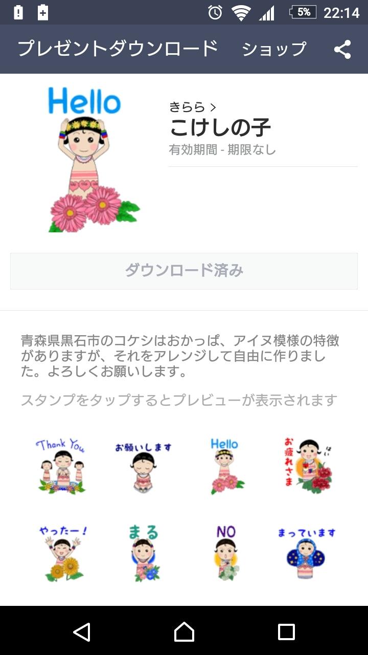 f0201565_20532217.jpg