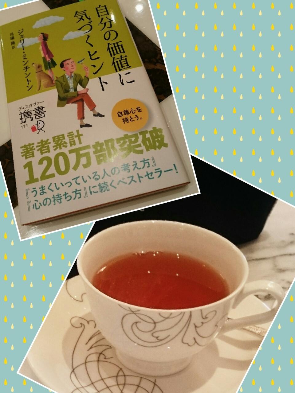 エンパスお茶会 ☆ ほどよく @ 銀座_a0349374_01044719.jpg