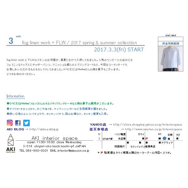 a0322978_19241479.jpg