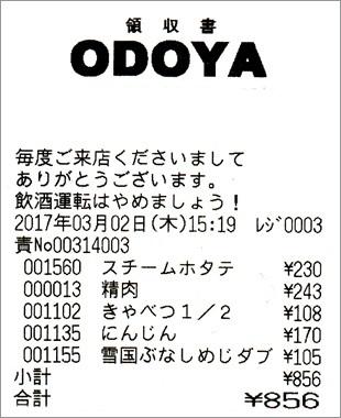 b0260581_17091636.jpg