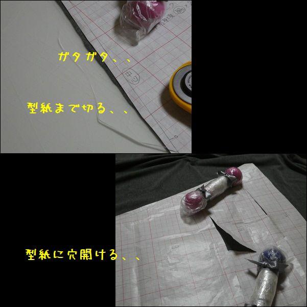 e0234881_21442044.jpg