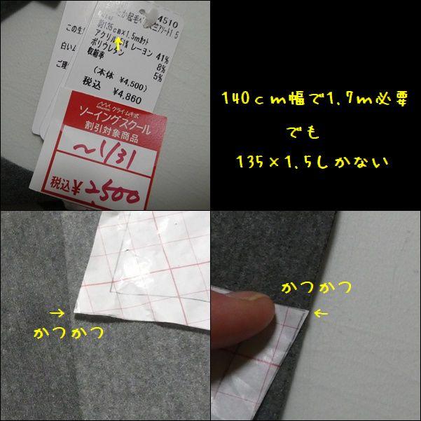 e0234881_2146141.jpg