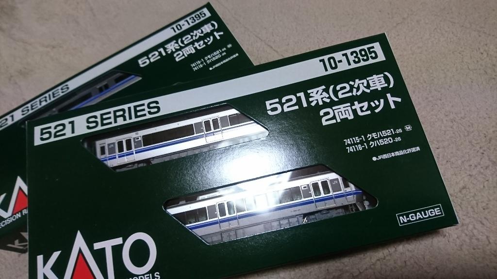 521系買いました_b0218983_00413673.jpg