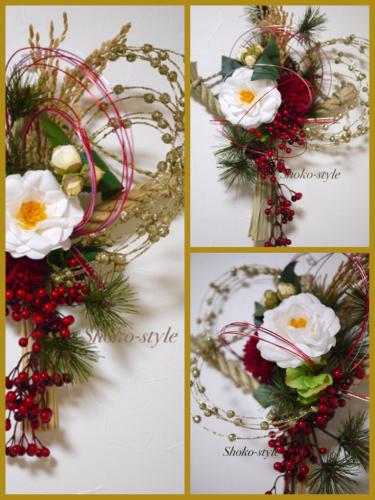 お正月飾り_a0135999_03073456.jpg
